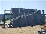 云南曲靖一体化净水过滤器配置选择