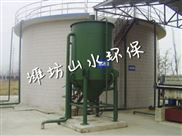 廣東梅州連續流砂過濾器 技術手冊