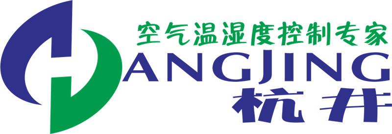 杭州井泉环保科技有限公司