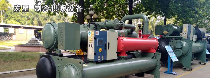 宏星制冷供暖設備可用于大棚種植