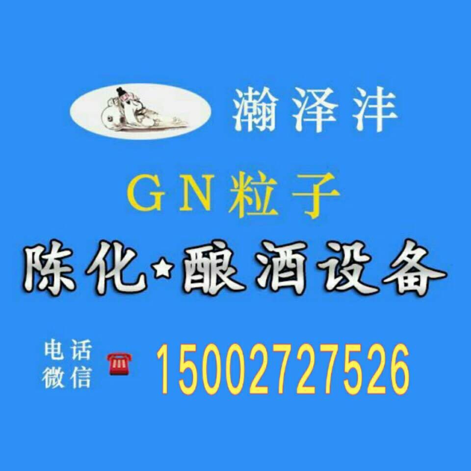 九和九液酒龙头(武汉)机械设备有限公司
