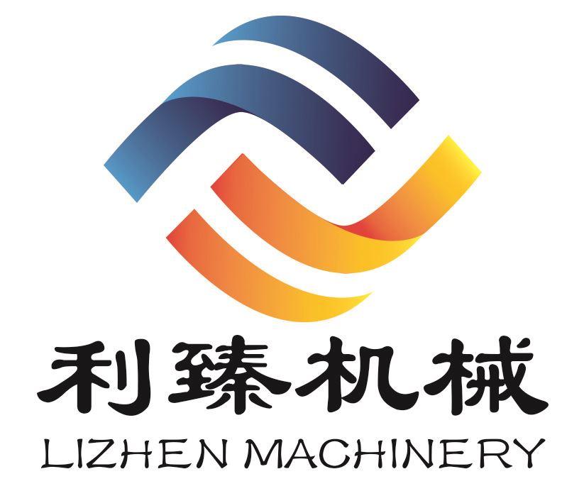 江苏利臻机械科技有限公司