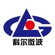 鄲城縣科爾微波創新科技有限公司