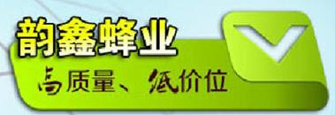 大城县韵鑫蜂业设备有限公司