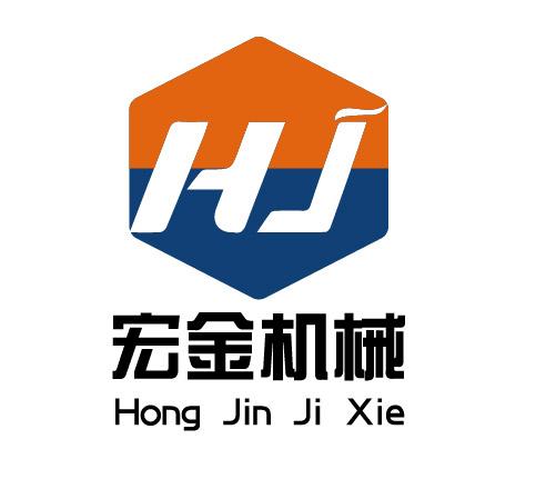 济南宏金机械设备有限公司