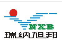 北京瑞纳旭邦流体设备有限公司