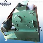 新型密封式环保型颚式破碎机