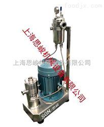 外用液体制剂纳米均质机