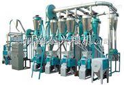 面粉机-面粉加工设备-面粉机械设备