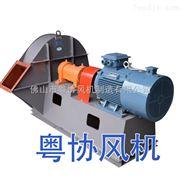揭阳锅炉离心引风机 Y8-39锅炉风机采购价
