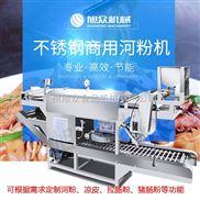 SZ-HF-120X-火龍果汁河粉全自動河粉機報價