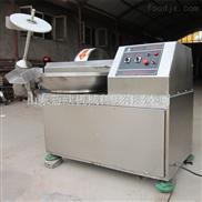 供應80型高速斬拌機 小型真空斬拌機 全自動不銹鋼斬拌設備