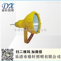 LHB3210-400W大庆海上石油LHB3210-400W防爆投光灯价格