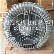 2HB 810-7AH17-低噪音高压鼓风机