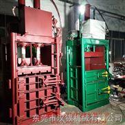 60噸廢紙壓包機-漢銀液壓打包機