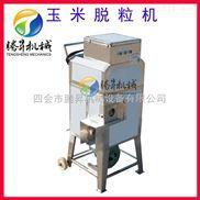 腾昇脱粒机TS-W168-腾昇供应生鲜玉米脱粒机 玉米罐头脱粒加工设备 玉米脱粒设备