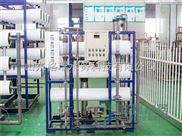 江蘇小型純凈水設備生產廠家
