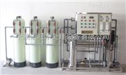 宏旺1T/H单级反渗透纯净水设备