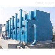 陕西省宝鸡市凤翔县高效一体化净水过滤器采购价格