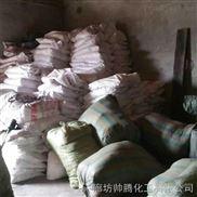 硬脂酸钙 水泥板稳定剂 高纯度憎水剂
