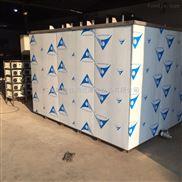 不锈钢废料回收超声波清洗机 厂家专业制作