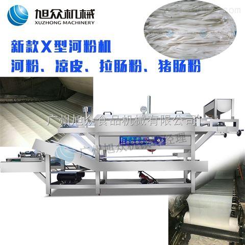广东大沙河粉全自动高效节能河粉机