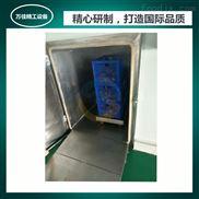 广东厂家产销20分钟速冷烧烤熟食真空预冷机