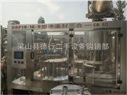廈門二手礦泉水灌裝機