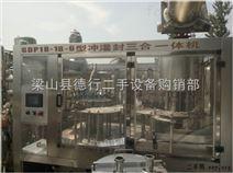 厦门二手矿泉水灌装机