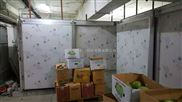 500吨水果保鲜冷库需要多少钱?