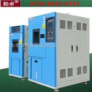可程式恒温恒湿试验箱 湿度传感器高低温