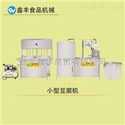 济南哪个品牌的豆腐机好 豆制品设备厂家