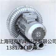 低噪音高压鼓风机