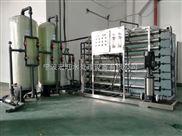 宏旺4T/H反滲透純凈水制取設備