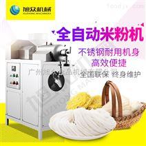 广西小吃商用不锈钢米粉机设备