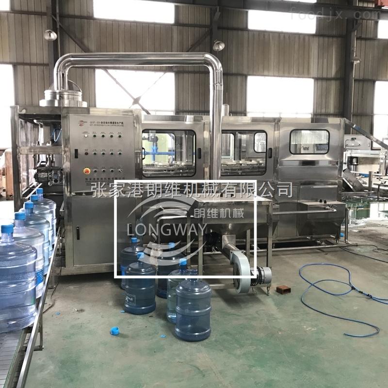 18.9升5加仑大桶三合一灌装机桶装生产设备