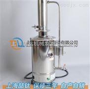 5升断水自控蒸馏水器_实验室专用电热蒸馏水器
