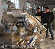 300L电加热导热油行星搅拌炒锅 价格 参数