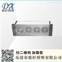 DGN4510DGN4510LED电厂消防应急灯4*3W亚洲城厂家供应
