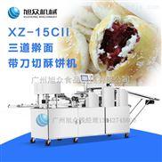 全自动酥饼机生产线
