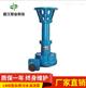 LWB型杂质污水立式单级涡流泵