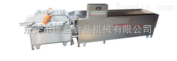 A型-豪华涡流震动洗菜机A型