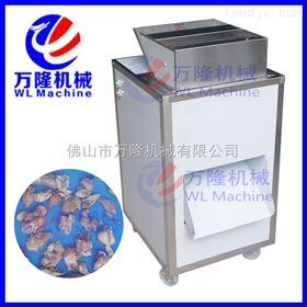 QCD-800家禽切块机 商用切鸡块机 自动整鸡切丁机