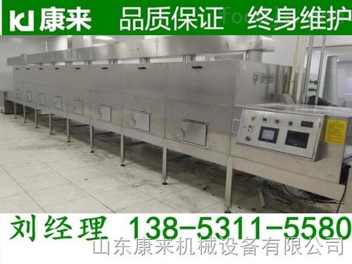 青豆烘烤熟化设备,微波烘焙设备