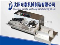 吉林固体墨轮打码机 印字位置可任意调节
