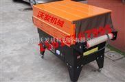 喷气式包装盒POF膜收缩机,邢台喷气式礼盒膜包装收缩机@沃发机械