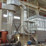 XZG除草剂干燥机厂家-华丰干燥