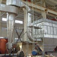 XZG高岭土专用闪蒸干燥机