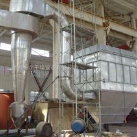 硫酸铜闪蒸干燥机