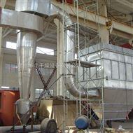XZG蛋白质饲料专用闪蒸干燥机